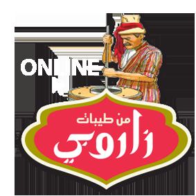 شعار زاروبي